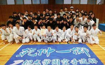 karate17-01.jpg