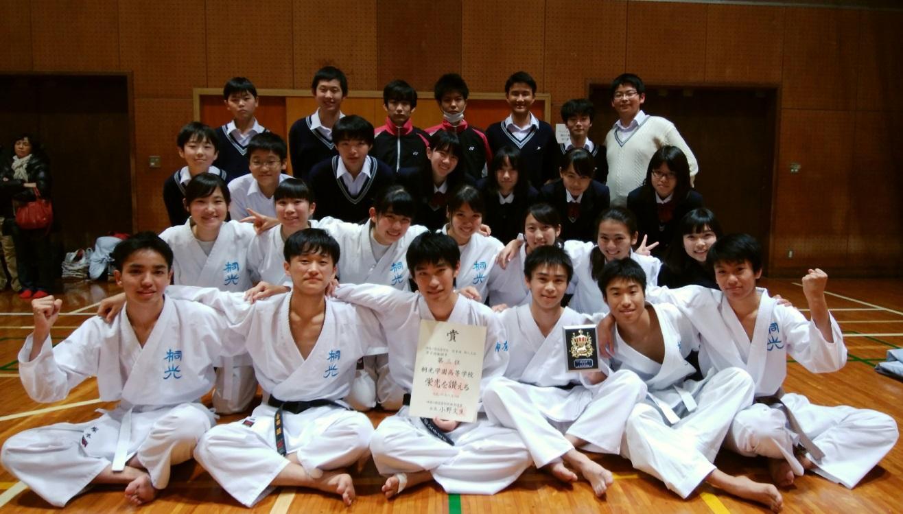 karate17-02.jpg