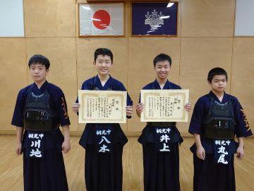 kendou21-02.jpg