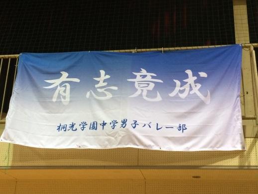 volley19-j01.jpg