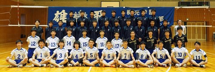 volley_m_h2020-05.jpg