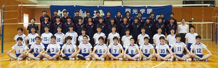 volley_m_h2020-06.jpg