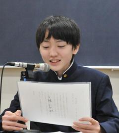 nyuugakushiki_jh.JPG