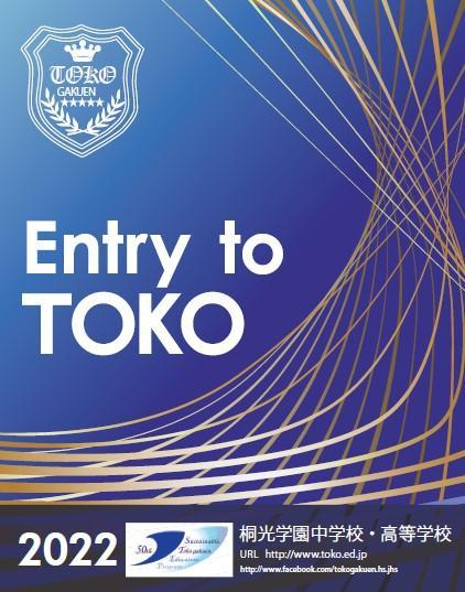 entry21.jpg