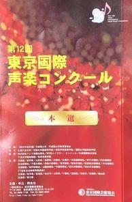 gassyou20-04.jpg