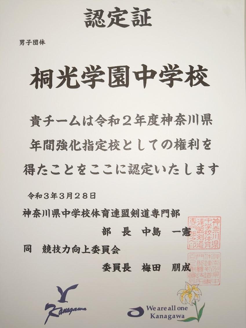 kendou21-1.jpg
