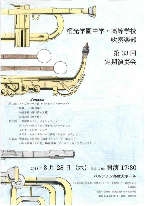 suisougakukokuti17.jpg