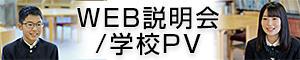 動画バナー.jpg