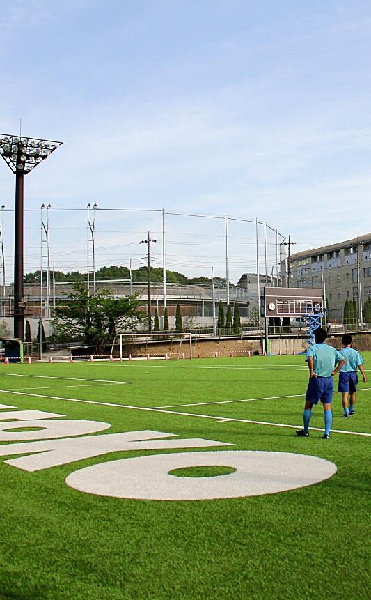 桐光学園中学校・高校のサッカー場